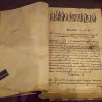 Статуты Великого княжества Литовского