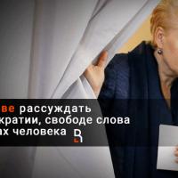 Казимерас Юрайтис и Гинтаре Бакунайте (видео)