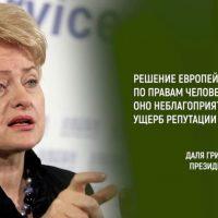 «Актуальный звонок» Тюрьма ЦРУ в Литве (видео)