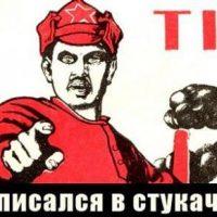 Приговор Юрию Мелю, правосудие или провокация?