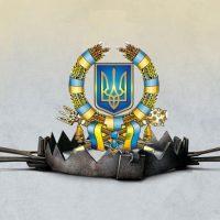 К чему Литву привела поддержка Киева
