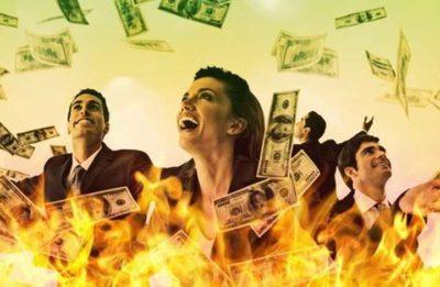 поклонение деньгам