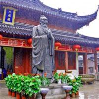Конфуцианство и современный Китай