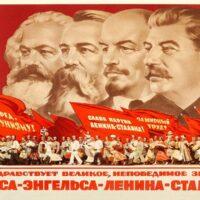 Сталин – победитель марксизма